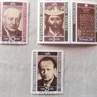 марки- с 1 гр Болгария--(А2) -  гашеные 3 марки(купон)-Композиторы
