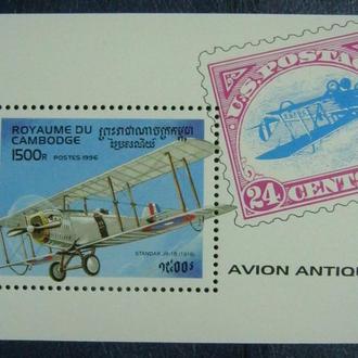авиа авиация самолеты камбоджа т