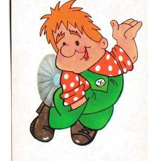 Календарик 1989 Мультфильм, Малыш И Карлсон