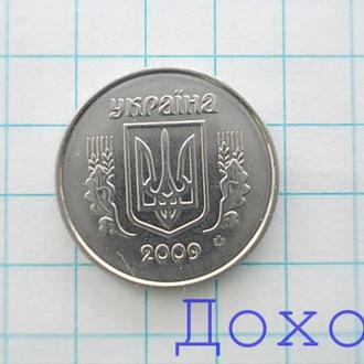 Монета Украина Україна 1 копейка копійка 2009 №4