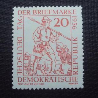 ГДР 1956.негаш.
