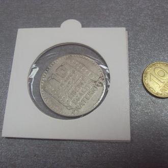 франция 10 франков 1931 серебро №381