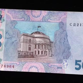 BN Украина 50 гривен 2014 г., UNC, ПРЕСС, ЛЮКС!_964