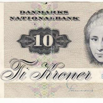 Дания 10 крон 1977 подпись №3 нечастая