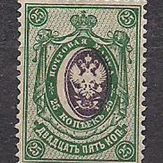 Россия*,  1908 г., 19-й стандартный выпуск, смещение центра