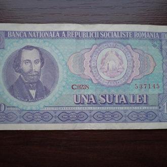 100 лей Румыния-1