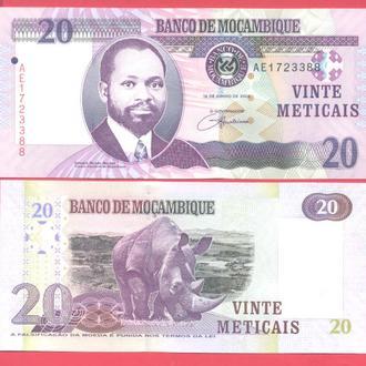 Боны Африка Мозамбик 20 метикас 2006 г.