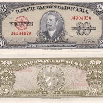Cuba Куба - 20 Pesos 1958  aUNC Javir