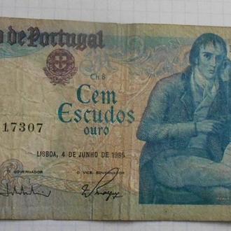 Португалия 100 эскудо 1985 год.