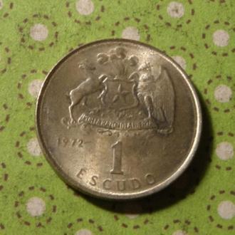 Чили 1972 год монета 1 эскудо !