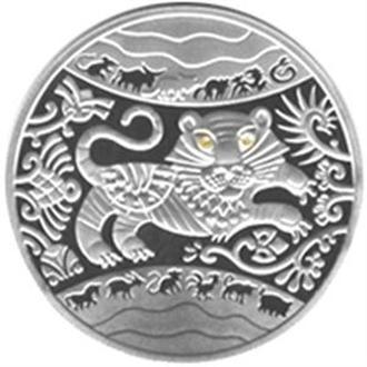 Год тигра - монета