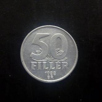 50 филлеров (1988) Венгрия.