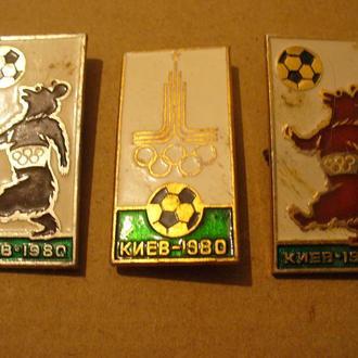 Значки спорт Москва - 80 Олимпиада