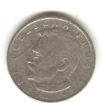 10 злотых 1982 Прус