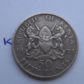 КЕНИЯ, 50 центов 1973 г.