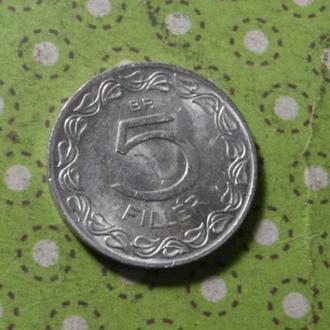 Венгрия 1965 год монета 5 филлеров !