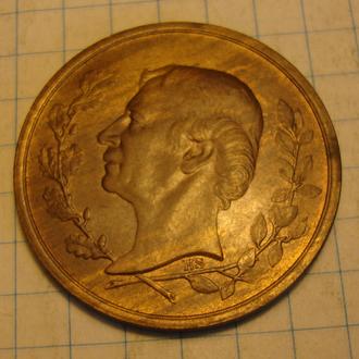 Памятная медаль - Дания