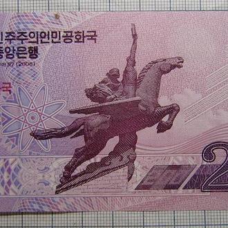 Северная Корея, 200 вон 2018 г. Надпечатка 70 лет Независимости (1948-2018)