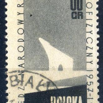 Польша. Геофизический год 1958 г.