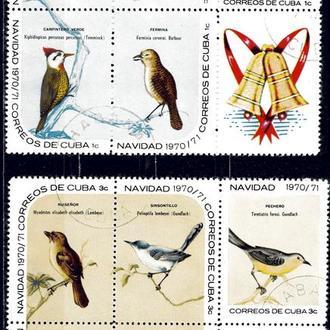 Куба. Птицы. Новый год (серия) 1970 г.