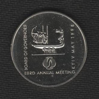 Монета 2 грн. Украина 1998 Редкость!