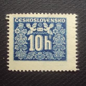 Чехословакия негаш. 1946г.