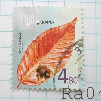 Марка почта Украина 2012 Бук лісовий Бук лесной