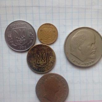 Різні монети одним лотом