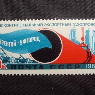 СССР 1983 негаш.