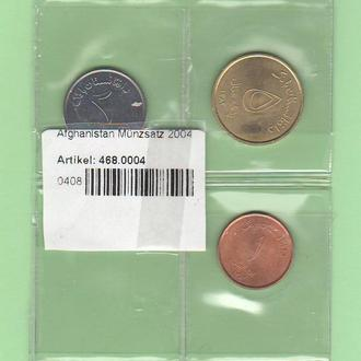 Набор монет АФГАНИСТАН : 1, 2, 5 афгани 2004 год набір Афганістан UNC