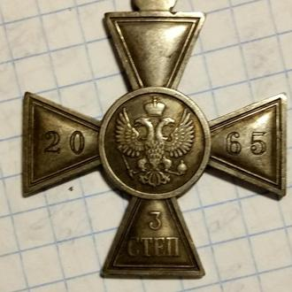 Крест А-39