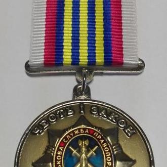 """Медаль """"15 років ВСПР ЗСУ"""""""
