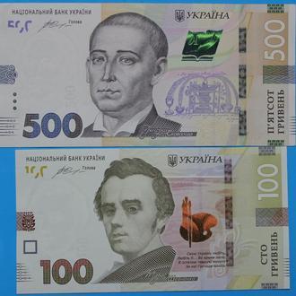 100 и 500 гривен нового образца ПРЕСС ( UNC ) Состояние СУПЕР!!!