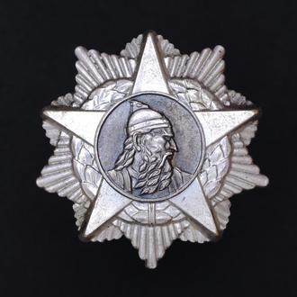 Орден Скандербега 3 Степени,(20) Албания