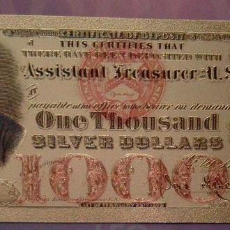 Золотая банкнота 1000 долларов 1878 года США