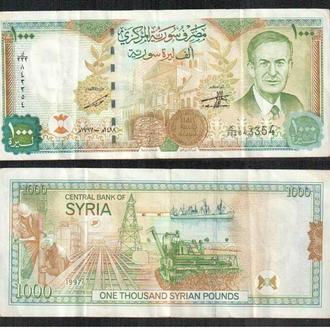 Сирия _ 1000 - Фунтов _ 1997г _Pick # 111 _ VF
