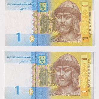 1 гривна = 2011, 2014 гг. = УКРАИНА = UNC =
