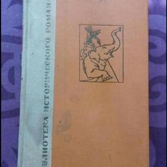 """Хари Нараян Апте """"Чандрагупра"""", 1969г."""