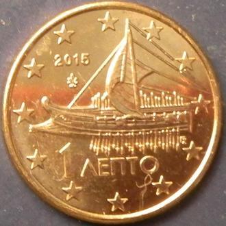 1 євроцент 2015 Греція UNC