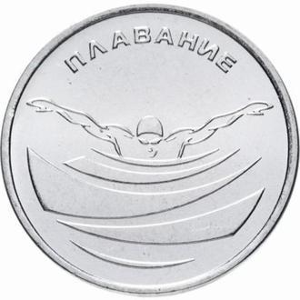 Shantаaal, Приднестровье, 1 рубль 2019, Плавание