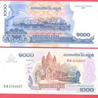 Боны Азия Камбоджа 1000 реал 2005-7 г.