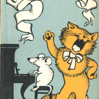 Веселые рассказы. Книга для чтения на французском языке. 1979