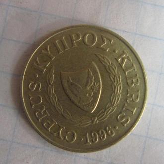 КИПР 1996 Г