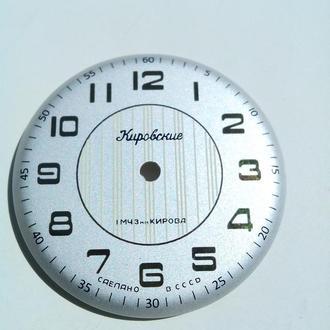 Циферблат на часы Кировские.
