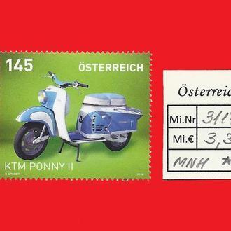 ☼ Автотранспорт ☼ Österreich ☼ Австрия ☼ Мото ☼ 2014 MNH !!! Mi.3117 ☼ Полная серия ☼