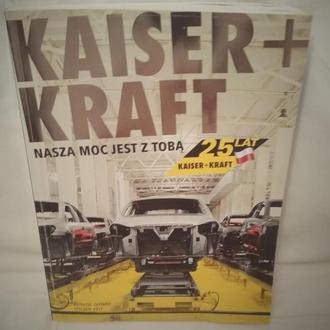 Польский журнал Kaiser + kraft  / Nasza moc jest z toba 25 lat