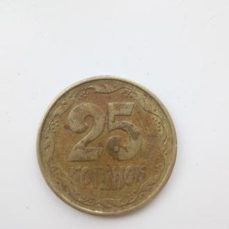 25 копеек .1992 год.Мелкие гроздья