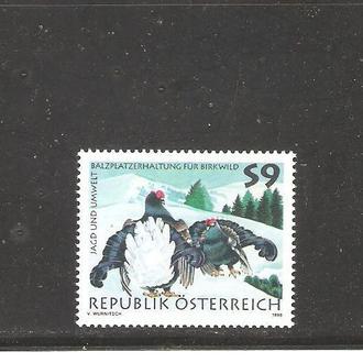 Фауна  Австрия  1998г.  MNH  (см. опис.)