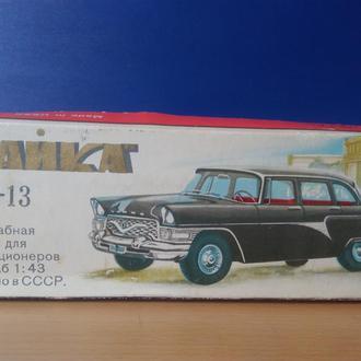 """Масштабная модель ГАЗ - 13, """"Чайка"""""""