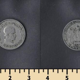 Эквадор 5 сентаво 1924